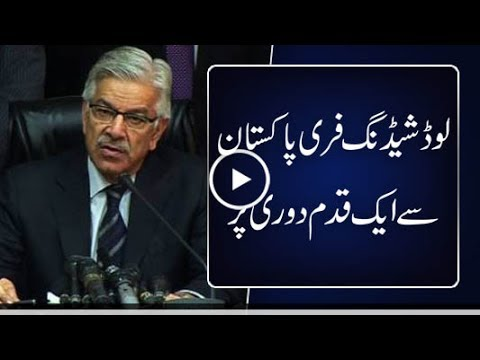 Khawaja Asif tweets about achievements of government in energy sector