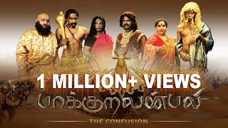 Baahubali Spoof - Paakuravanbali | Nanjil Vijayan | Thangadurai | Rajan - The Old Monks