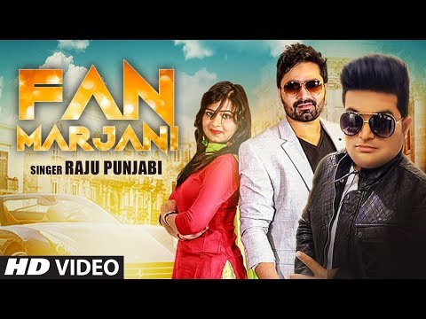 Fan Marjani New Haryanvi Video Song 2019 Raju Punjabi Feat. Vicky Kajla, Karshima Sharma | T-Series