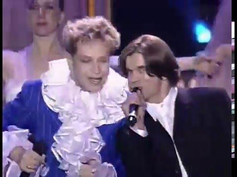 Николай Трубач и Борис Моисеев - Голубая луна (Песня Года 1998)