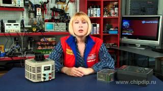 видео Ограничители импульсных сигналов