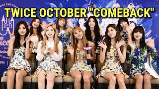 """TWICE """" STAY BY MY SIDE """" 深夜のダメ恋図鑑 OST 