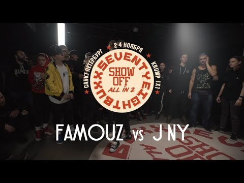 FAMOUZ vs J NY || CALL OUT || SHOW-OFF ALL IN 2