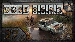 Сталкер OGS Evolution (OGSE 0.6.9.3) # 27 Первый заход в Городок 32.(, 2015-04-12T04:00:00.000Z)