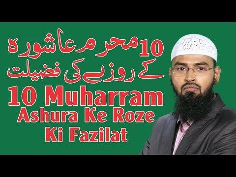 Ashura -10 Muharram Ke Roze Ki Fazilat By Adv. Faiz Syed