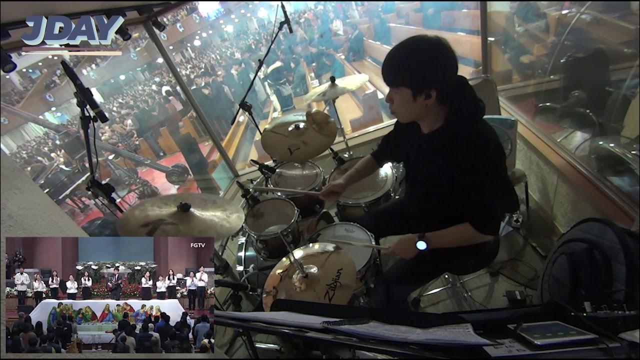 주님의 영광 나타나셨네 | 드럼캠 | 여의도순복음교회 팀조슈아 (YFGC TeamJoshua) | Drummer 전성용