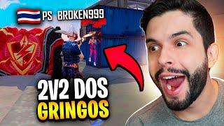 REAGINDO AO 2V2 DOS MELHORES GRINGOS REVELAÇÃO DO FREE FIRE!