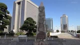 駅から散歩・JR総武線幕張駅[其の二](Makuhari)
