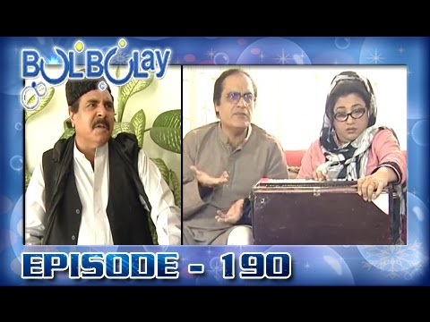 Bulbulay Ep 190 - ARY Digital Drama