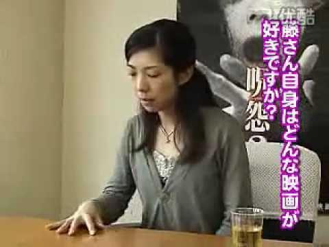 Takako Fuji Juon 2