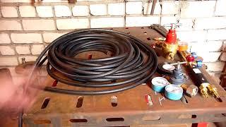 Газовый резак для начинающих (сборка)