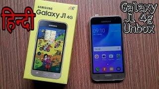 Samsung Galaxy J1 4G Unboxing Hindi Indian Unit 2017