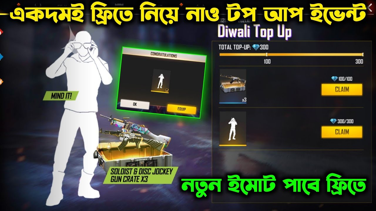 Download DEWALI TOP UP EVENT FREE FIRE   FREE FIRE NEW EVENT   HOW TO GET FREE NEW TOP UP EVENT   GIVEAWAY  