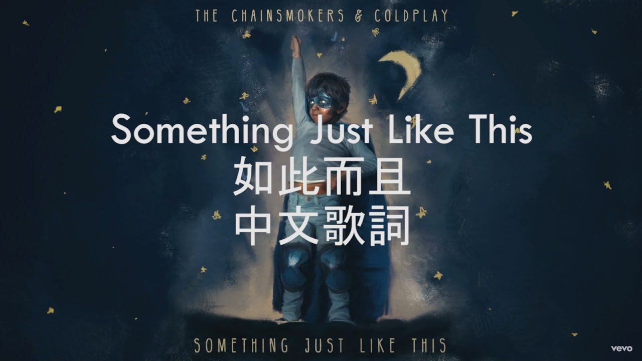 The Chainsmokers&Coldplay - Something Just Like This 如此... | Doovi