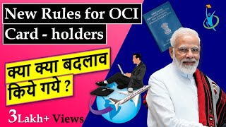 OCI Cardholders New Rules Changes 2021 | OCI vs NRI |Overseas Citizen of India |Current Affairs 2021