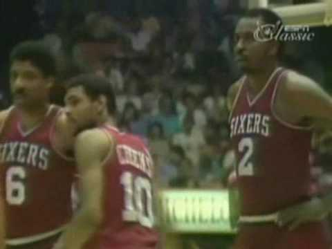 THE LEGEND - Maurice Cheeks MIX by MISIEK