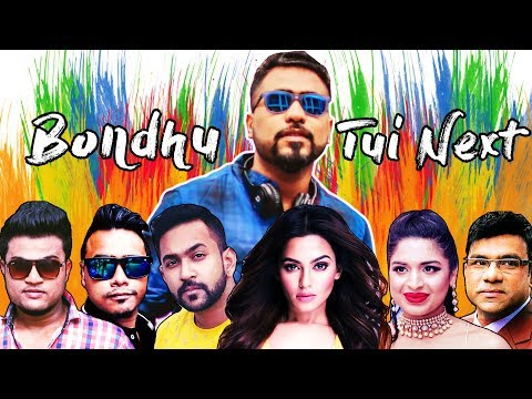 Bondhu Tui Next   Roast Koira Dimu   Zakaria ft. TahseeNation