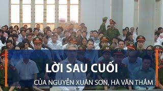 Lời sau cuối của Nguyễn Xuân Sơn, Hà Văn Thắm | VTC1
