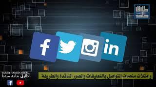 مظاهرات الأردن  رمضان ٢٠١٨ ... حصة تعليمية للبلدان النائمة  كالسودان