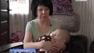 Выпуск «Вести-Иркутск» 14.12.2018 (06:35)