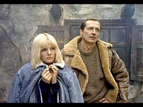 Заложница (1990) драма
