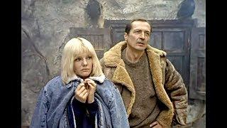 Заложница (1990) фильм