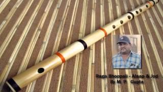 Raga Bhoopali Breathtaking Flute Music