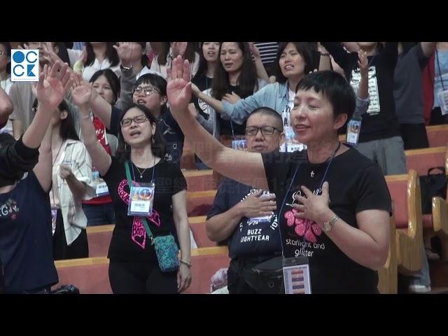 2019 OCCK Highlight - 第31屆 OCCK 訪韓聖會 (焦點)