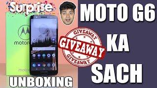 Moto G6 Ka Sach, Unboxing, Giveaway, Honest Review, Bada Khulasa #GTUStyle