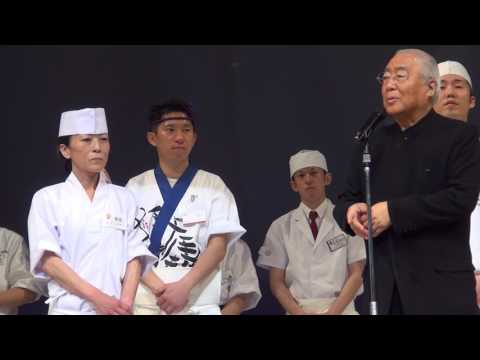 【結果発表】特別賞~1位 一心寿司 小田さん