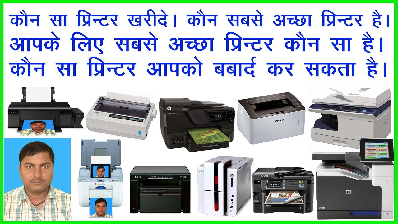 Color printing inkjet vs laser - Inkjet Vs Laser Which Printer To Buy Printers Top 10 Printers All Printers Explained