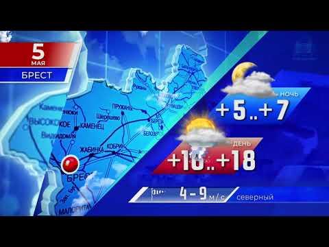 Прогноз погоды по Беларуси на 5 мая 2020 года