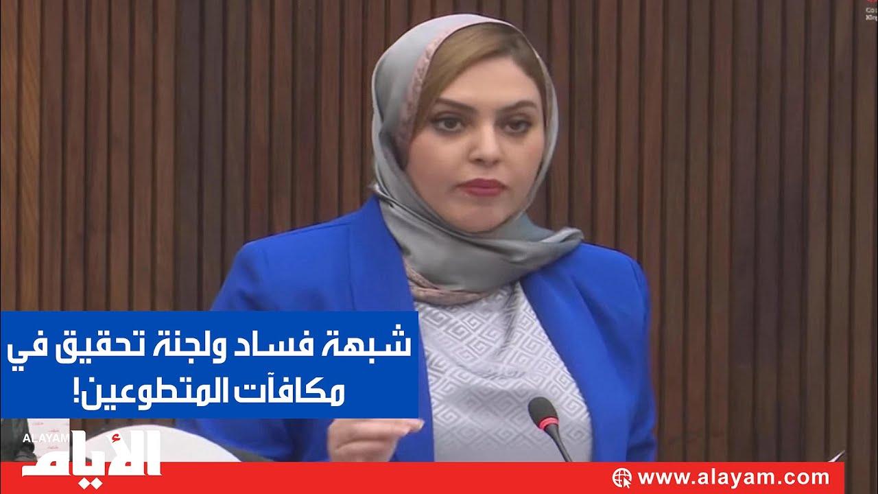 عبد الأمير: شبة فساد في توظيف أطباء لإبنائهم على حساب المتطوعين.. وأطالب بلجنة تحقيق