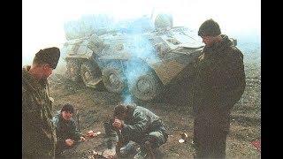 Первая чеченская. Chechen War.