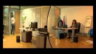 Črna sreda: Tajnica (Secretary)