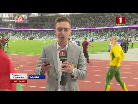 """Большая лёгкая атлетика вернулась на """"Динамо""""! Панорама"""