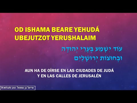 Jonathan Settel - Od Yishama Medley - עוד ישמע