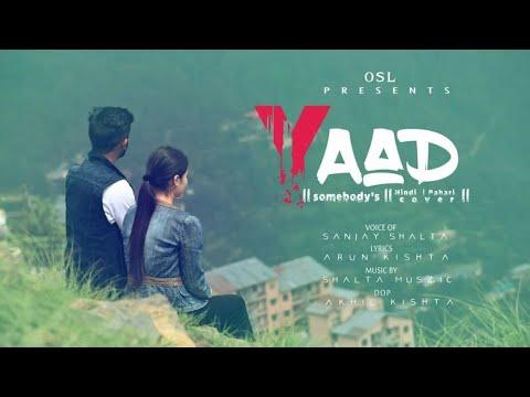 YAAD (Official Video) | HINDI PAHARI SONG | ONE SIDED LOVE STORY | OSL Productions | Sanjay Shalta