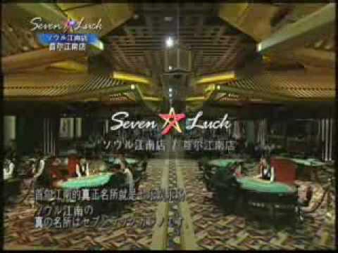 7 star casino korea