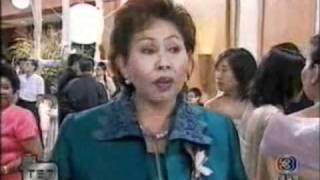 ตีสิบ  งานแต่ง เต๋า สมชาย + นัท มีเรีย 2