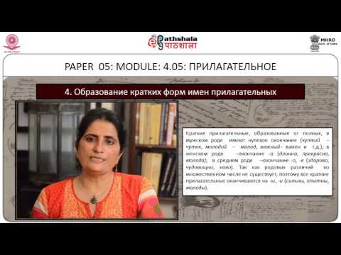 EPG RUSSIAN P05 M4 05 TV Q2 ORIGNAL