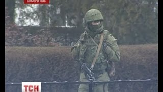 Вооруженные захватчики симферопольского аэропорта угрожают убийством