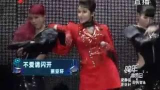 ELVA蕭亞軒 - 江蘇衛視跨年晚會 不愛請閃開Live