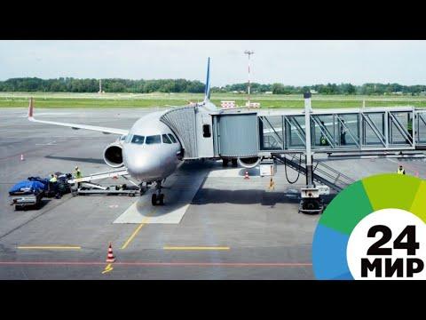 Международный аэропорт Уфы открыл прямые рейсы в Китай - МИР 24