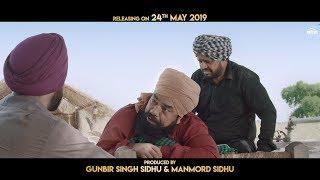 episode-2-mukalwa-ammy-virk-bn-sharma-karamjit-anmol-comedy-scene-punjabi-comedy-scene