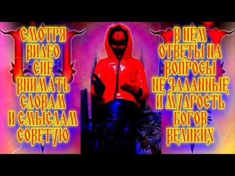 24 мая - День славянской письменности. Святые Кирилл и