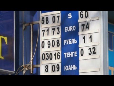 Обменники Кыргызстана обещают закрыть  (новости)