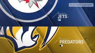 Winnipeg Jets vs Nashville Predators Oct 11, 2018 HIGHLIGHTS HD