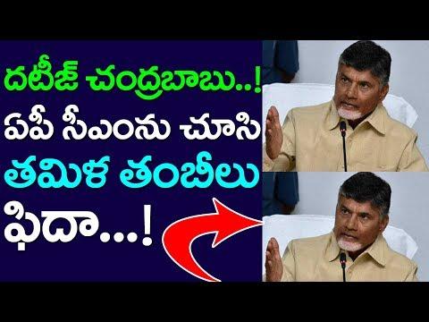 That is Chandra Babu | Andhra Pradesh CM | Tamil Nandu| Take One Media| SRM University | Thalaimurai