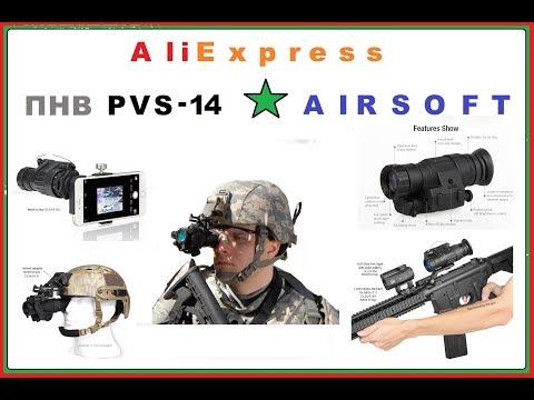 Обзор КРУТОГО прибора ночного видения ПНВ 14 монокуляр PVS-14 Night Vision pricel  реплики